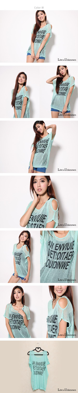 L&U流行服飾